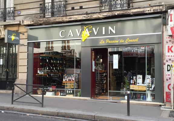 https://angers-lacdemaine.cavavin.co/sites/default/files/styles/galerie_magasin/public/magasin/IMG_1798.JPG?itok=GZpt33w2