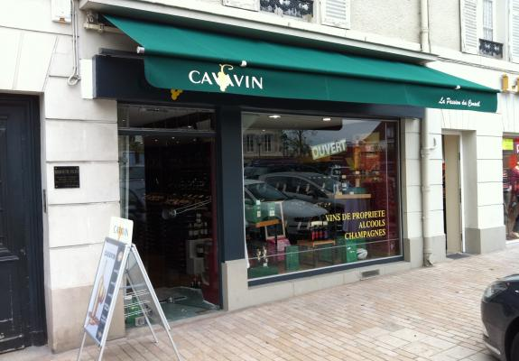 https://angers-lacdemaine.cavavin.co/sites/default/files/styles/galerie_magasin/public/magasin/IMG_2070.JPG?itok=eBRJRSx8
