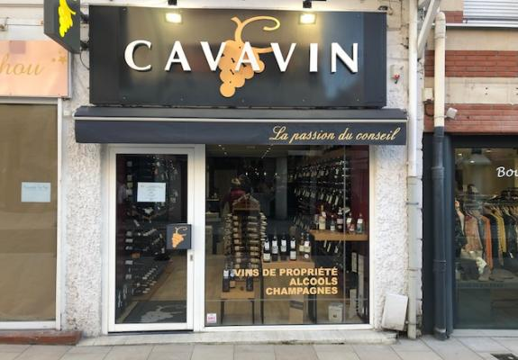 https://angers-lacdemaine.cavavin.co/sites/default/files/styles/galerie_magasin/public/magasin/IMG_3248.JPG?itok=2hRQ6Gz8
