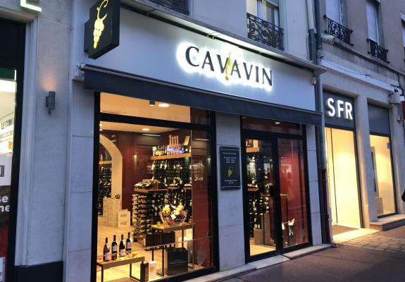 https://angers-lacdemaine.cavavin.co/sites/default/files/styles/galerie_magasin/public/magasin/IMG_4702.JPG?itok=1GLwSaPB
